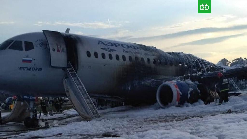 Image result for сгоревшего SSJ-100