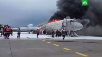Огонь уничтожил половину <nobr>SSJ-100</nobr> вШереметьево