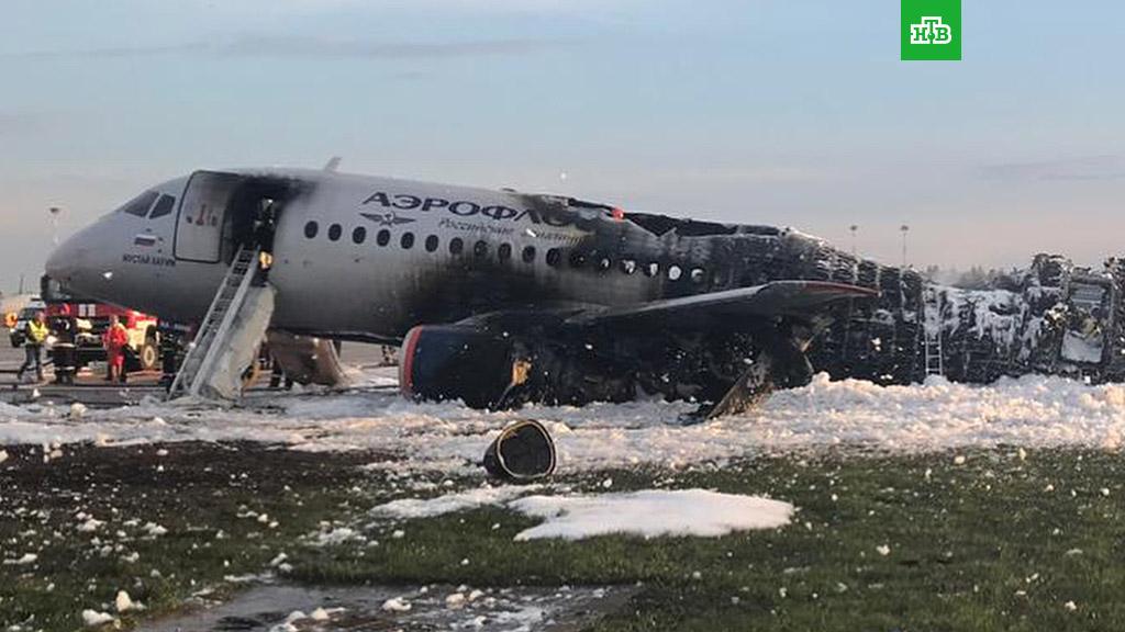 Врачи сообщили о13погибших всгоревшем <nobr>SSJ-100</nobr>