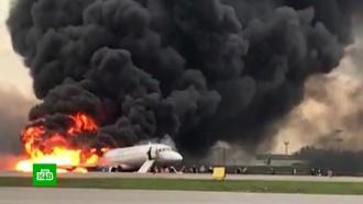 Почему аварийная посадка <nobr>SSJ-100</nobr> обернулась катастрофой