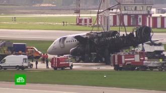 Шереметьево отменяет десятки рейсов <nobr>из-за</nobr> катастрофы <nobr>SSJ-100</nobr>
