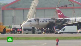 Крушение Sukhoi Superjet: хроника трагедии