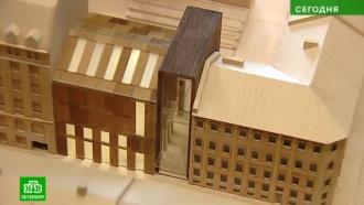 Власти Петербурга отказались от строительства нового здания для музея Достоевского