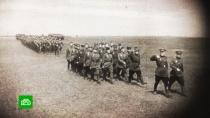 Минобороны рассекретило документы об освобождении Севастополя в1944году