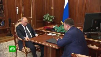 Глава «Промсвязьбанка» рассказал Путину о работе с гособоронзаказом