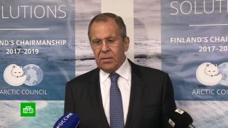 «Реальная политика»: Лавров иПомпео остались довольны переговорами