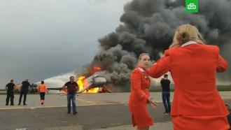 Катастрофа <nobr>SSJ-100</nobr>: первые минуты после эвакуации