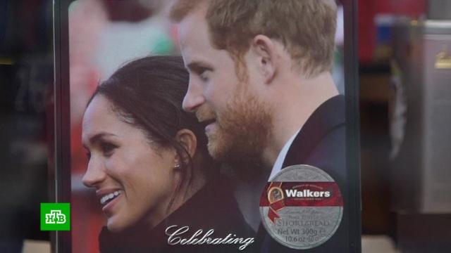 Великобритания делает ставки на имя первенца принца Гарри иМеган Маркл.Великобритания, дети и подростки, монархи и августейшие особы, принц Гарри.НТВ.Ru: новости, видео, программы телеканала НТВ