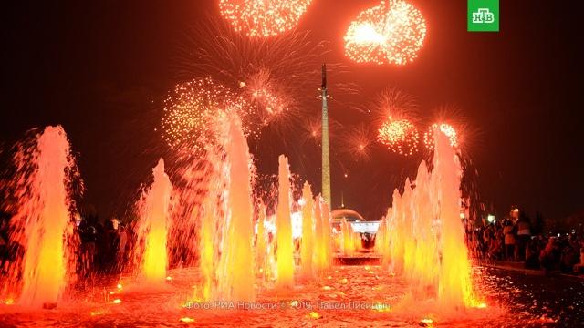 Куда сходить на 9 Мая в Москве.Великая Отечественная война, День Победы, торжества и праздники.НТВ.Ru: новости, видео, программы телеканала НТВ