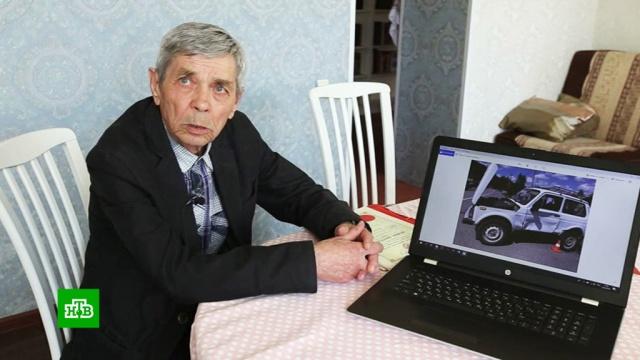 В Хакасии отменен приговор 83-летнему инвалиду, осужденному за ДТП.ДТП, Хакасия, инвалиды, пенсионеры, смерть, суды, расследование.НТВ.Ru: новости, видео, программы телеканала НТВ
