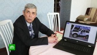 В Хакасии отменен приговор 83-летнему инвалиду, осужденному за ДТП