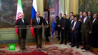 ВМоскве завершились переговоры Лаврова сглавой иранского МИД