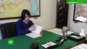 Корреспондент НТВ изучил уникальный документ с докладом легендарного Карбышева