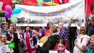 «За будущее без войны»: «Бессмертный полк» прошел по Парижу, Ханою и Лос-Анджелесу