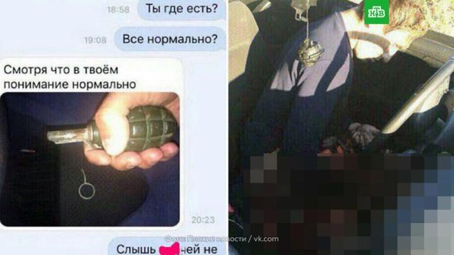 Памятка для любителей селфи.несчастные случаи, смерть, фото.НТВ.Ru: новости, видео, программы телеканала НТВ