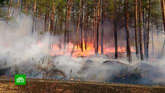 Природные пожары в Иркутской области приблизились к поселкам