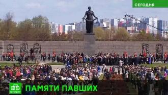 Петербург поминает жертв Великой Отечественной войны