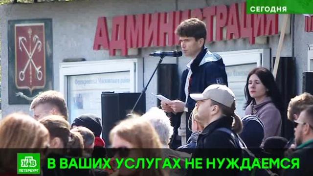На митинге петербуржцы требуют заменить им управляющую компанию.ЖКХ, Санкт-Петербург, митинги и протесты.НТВ.Ru: новости, видео, программы телеканала НТВ