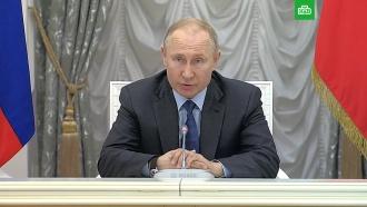 Путин начал совещание с минуты молчания в память о жертвах SSJ-100