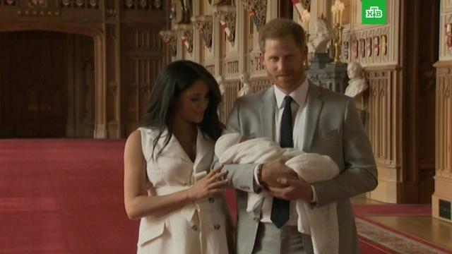 Принц Гарри иМеган Маркл показали первенца.Великобритания, беременность и роды, дети и подростки, принц Гарри.НТВ.Ru: новости, видео, программы телеканала НТВ