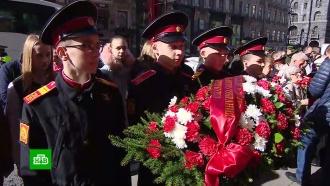 ВПетербурге возложили цветы кпамятной надписи на Невском