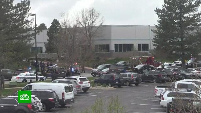 Двое подростков устроили стрельбу в школе Денвера.США, стрельба, школы.НТВ.Ru: новости, видео, программы телеканала НТВ