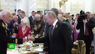 Путин произнес тост вчесть ветеранов на приеме вКремле