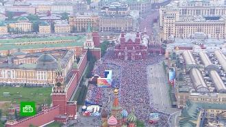 «Бессмертный полк» в Москве собрал более 700 тысяч участников