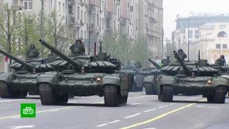Москва готова кпроведению парада Победы