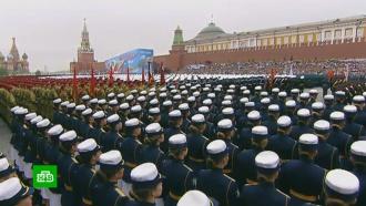 ВМоскве проходит парад Победы