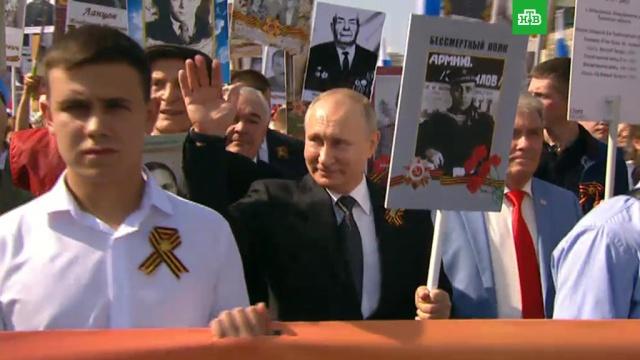 Путин на шествии «Бессмертного полка».День Победы, Москва, парады, Путин.НТВ.Ru: новости, видео, программы телеканала НТВ