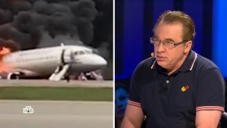Пассажир <nobr>SSJ-100</nobr> рассказал о&nbsp;панике и&nbsp;людях с&nbsp;чемоданами