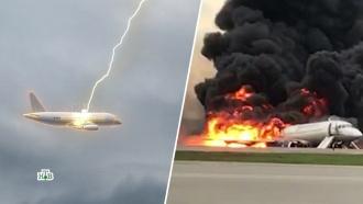 Катастрофа <nobr>SSJ-100</nobr>: главные вопросы следствия