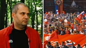 Автор идеи «Бессмертного полка» призвал не делать из шествия «обязаловку»