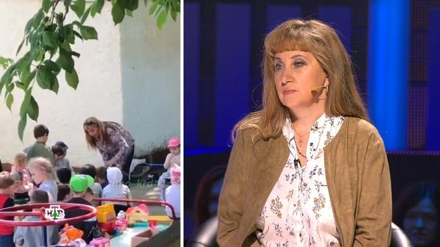 Экс-заведующая детсадом рассказала, за что поставила ребенка на колени.Краснодар, дети и подростки, детские сады, жестокость.НТВ.Ru: новости, видео, программы телеканала НТВ