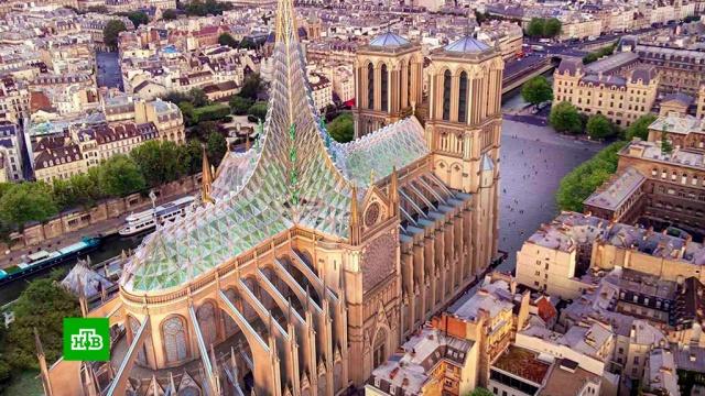 На крыше Нотр-Дама предложили разбить огород.Париж, Франция, архитектура, пожары, реконструкция и реставрация.НТВ.Ru: новости, видео, программы телеканала НТВ