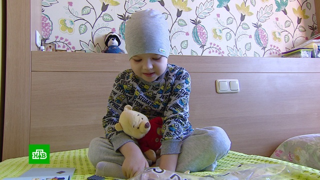 Страдающему острым лейкозом 5-летнему Арсению нужны деньги на лекарство.SOS, благотворительность, болезни, дети и подростки, здоровье, онкологические заболевания.НТВ.Ru: новости, видео, программы телеканала НТВ