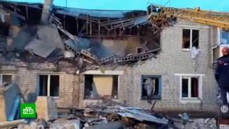 Два человека погибли при взрыве газа в Ростовской области