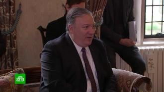 Помпео отменил визит вМоскву врамках своей поездки вРоссию