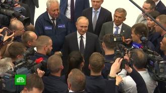 Путин оценил модернизированные военные самолеты на авиазаводе в Казани