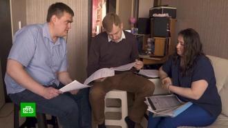 Мать с четырьмя детьми из Барнаула рискует потерять ипотечную квартиру из-за 13 тысяч рублей
