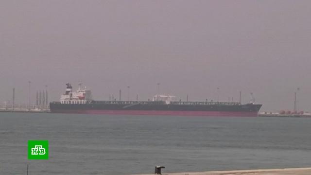 ВОАЭ подтвердили «акт вредительства» на танкерах.ОАЭ, диверсии, корабли и суда, пожары.НТВ.Ru: новости, видео, программы телеканала НТВ