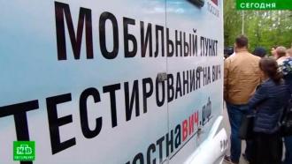В Петербурге акция «Стоп ВИЧ/СПИД» началась на Кировском заводе