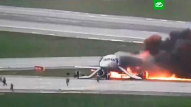 Новое видео аварийной посадки Superjet вШереметьево.авиационные катастрофы и происшествия, авиация, аэропорт Шереметьево, Аэрофлот, Москва, пожары, самолеты.НТВ.Ru: новости, видео, программы телеканала НТВ