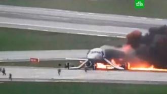 Новое видео аварийной посадки Superjet вШереметьево