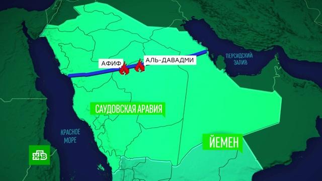 Йеменские мятежники атаковали главный нефтепровод Саудовской Аравии с беспилотников.беспилотники, Йемен, нефтепровод, нефть, Саудовская Аравия.НТВ.Ru: новости, видео, программы телеканала НТВ