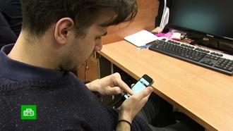 Мобильный шпионаж: как защититься от мошенников