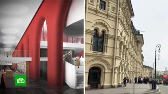 Место для сокровищ: рядом с Красной площадью откроют новый музейный комплекс