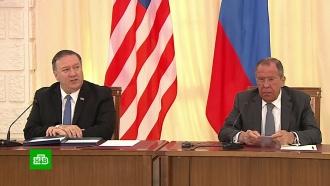Лавров передал Помпео доказательства вмешательства США во внутренние дела РФ