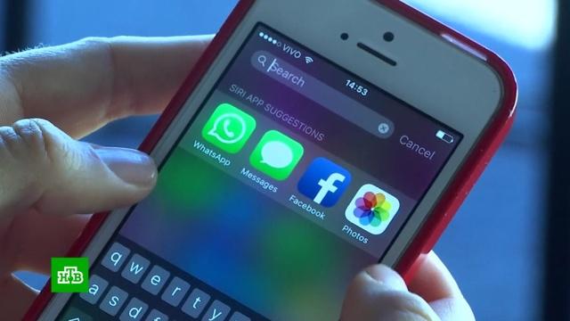 Звонки вWhatsApp использовались для установки программ-шпионов.мобильная связь, хакеры.НТВ.Ru: новости, видео, программы телеканала НТВ